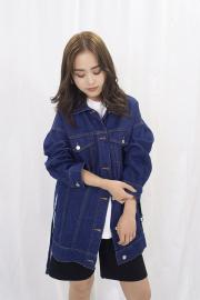 Belt Denim Jacket